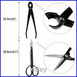 15pcs Garden Bonsai Tool Set Carbon Steel Kit Cutter Scissors with Nylon Case