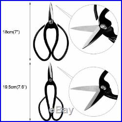 Carbon Steel Bonsai Tool Set 10pcs Kit Cutter Scissors Shears Tree Nylon Case
