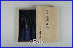 Japanese Famous Bonsai tool 3 set (Small) UCHIKUTEI original Cutter